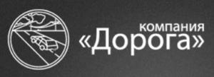 ДСУ-3 Филиал ООО Дорога Дорожно–Строительное Управление–3