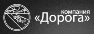 ДСУ-5 Филиал ООО Дорога Дорожно–Строительное Управление–5