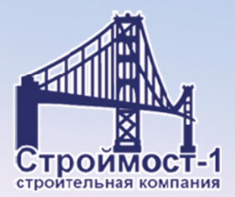Строймост-1 ООО Строительная Компания