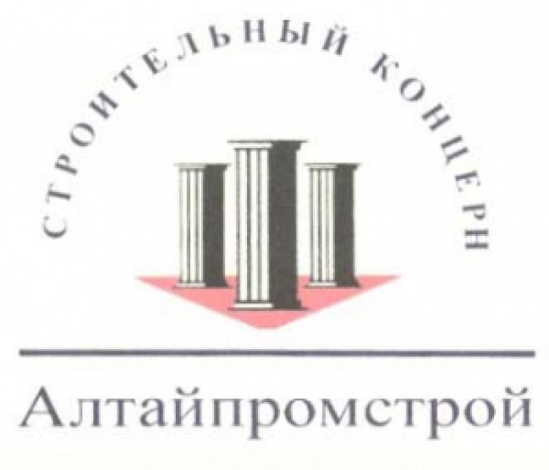 АлтайПромСтрой ЗАО