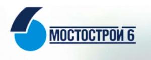 Мостоотряд №61 – Филиал ОАО Мостострой-6