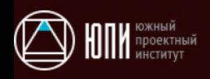 Южный Проектный Институт ООО
