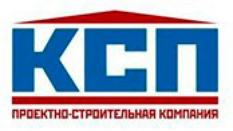 КапСтройПроект ООО Проектно-Строительная Компания КСП Групп