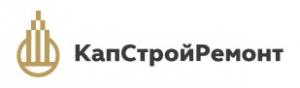КапСтройРемонт ООО
