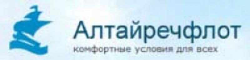 Алтайречфлот ООО