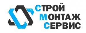 СтройМонтажСервис ООО