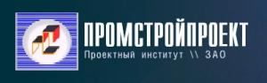Промстройпроект ЗАО