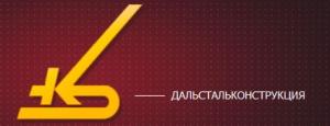 Дальстальконструкция ООО
