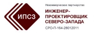 СРО Инженер-Проектировщик Северо-Запада НП
