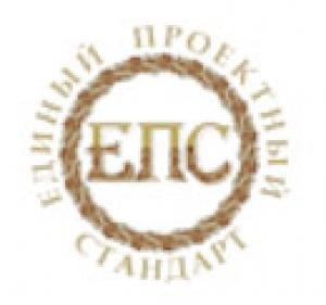 СРО Содействия в Организации и Регулировании Повышения Качества Выполнения Проектных Работ НП ЕПС