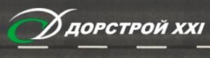 ДорСтрой-XXI ООО