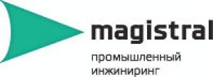 Магистраль ООО