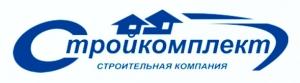 СтройКомплект ООО