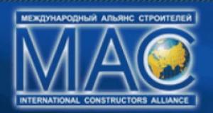 СРО Международный Альянс Строителей НП