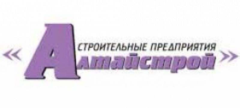 Алтайстрой ООО