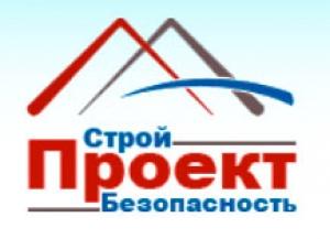 СРО Межрегиональное Объединение Проектировщиков СтройПроектБезопасность НП СПБ