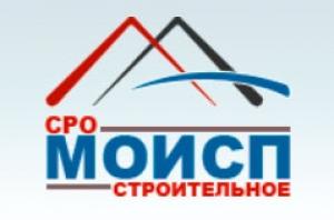 СРО Межрегиональное Объединение Инженерно-Строительных Предприятий НП МОИСП