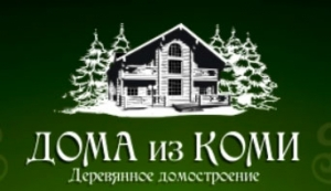 Дома из Коми