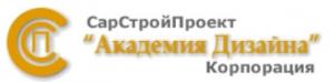 СарСтройПроект С ООО