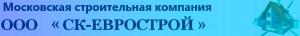 СК Еврострой ООО