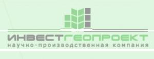 ИнвестГеоПроект ООО Научно-Производственная Компания