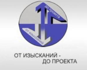 ЖелДорИзыскания ООО