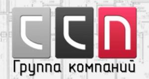 ССП ООО Спецстройпроект
