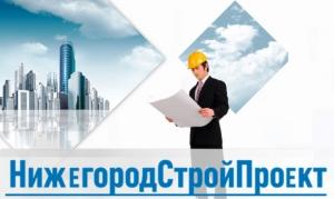 НижегородСтройПроект ООО