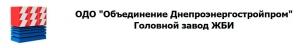 Объединение Днепроэнергостройпром ОДО