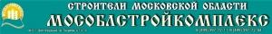 СРО Мособлстройкомплекс НП Союз Строители Московской Области