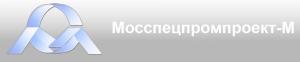 Мосспецпромпроект-М ООО