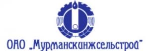 МурманскИнжСельСтрой ЗАО