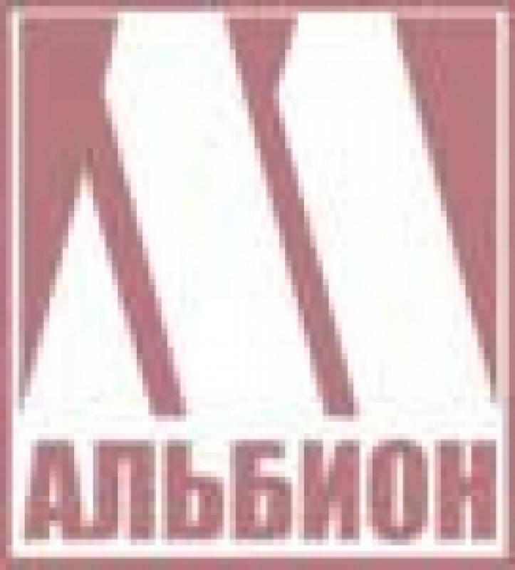 Альбион. М ЗАО