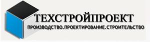 Техстройпроект ООО