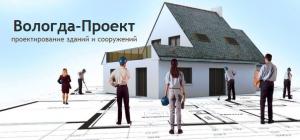 Вологда-Проект ООО