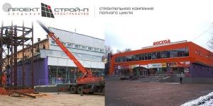 Проектстрой-П ООО