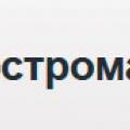 Костроматоннельстрой ООО