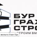 БурГражданСтрой ООО