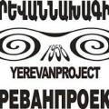 Ереванпроект ЗАО
