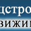 Спецстрой-М ООО