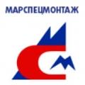 Марспецмонтаж ОАО