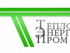 Теплоэнергопром ООО