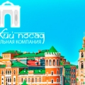 Казанский Посад ООО