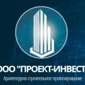 Проект-Инвест ООО