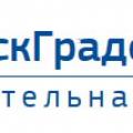 БрянскГрадоСтроитель ОАО