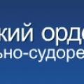 Пинский Судостроительно-Судоремонтный Завод ОАО Пинский ордена Знак Почета ССРЗ