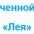 Лея ООО