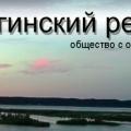 Сергинский Речной Порт ООО