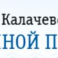 Калачевский Речной Порт ООО