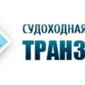 Транзит-СВ ООО